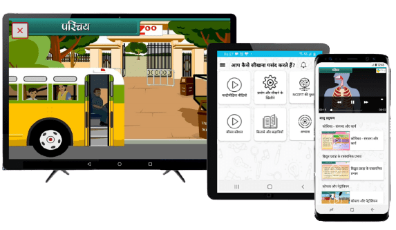 iDream learning app download now
